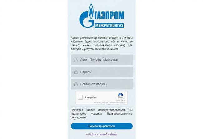 mezhregiongaz-perm2.jpg