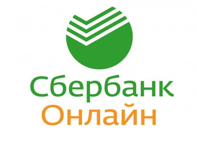 sberbank-800x600.png