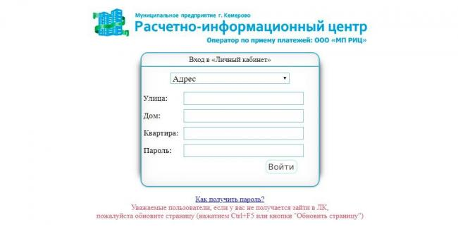 departament-zhkx-kemerovskoy-oblasti-ofitsialnyy-sayt.jpg
