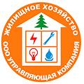 УУ-ЖХ-Прокопьевск-лого.png