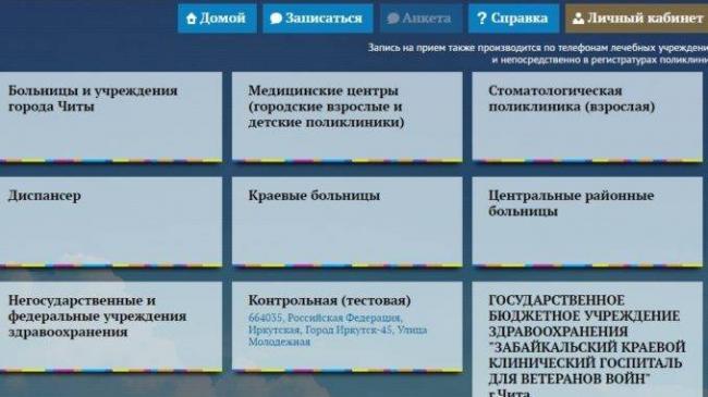 Портал-Краснокаменск-678x381.jpg