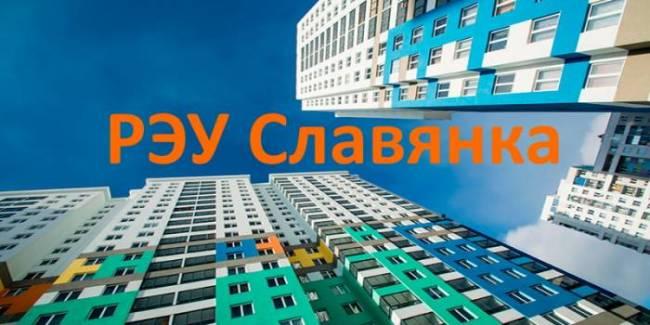 mozhet_li_upravlyayushchaya_kompaniya_obsluzhivat_dom_ne_vklyuchennyy_v_ee_litsenziyu_1jpg.jpg