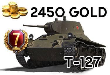 2450-t-127.jpg