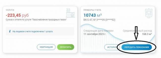 gazprom-mezhregiongaz-kurgan-4-e1543860457360.jpg