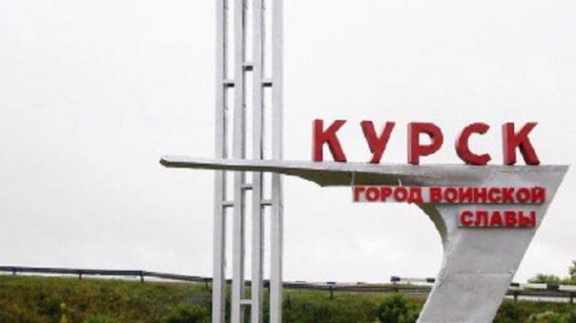 gazprom-mezhregiongaz-kursk-678x381.jpg