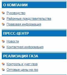 gazprom-mezhregiongaz-kursk-2.jpg