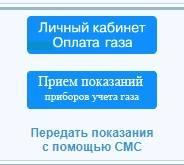 gazprom-mezhregiongaz-kursk-6.jpg