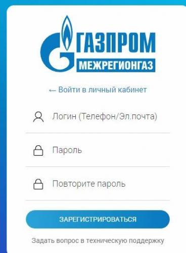 gazprom-mezhregiongaz-kursk-7.jpg
