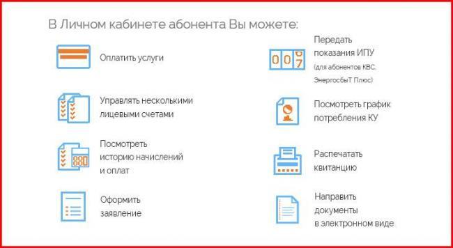 saratovvodokanal_4.jpg