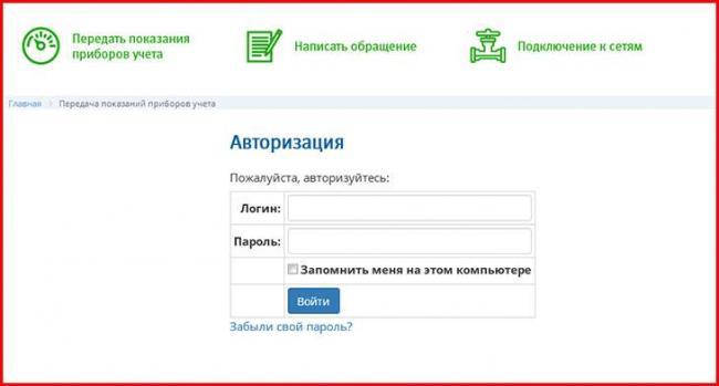 saratovvodokanal_2.jpg