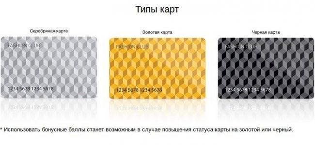 karty-e1536007264308.jpg