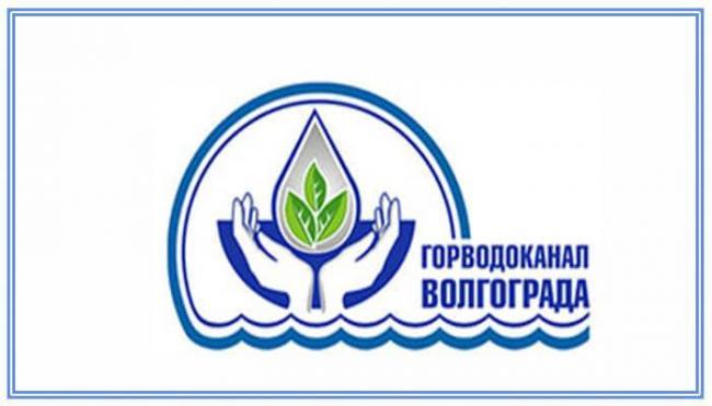 volgograd-krasnoarmeyskiy-vodokanal.jpg
