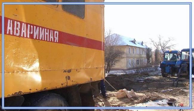otklyuchenie-goryachey-vodyi-volgograd.jpg