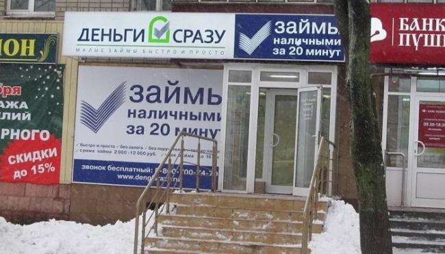 bank-ili-mfo.jpg