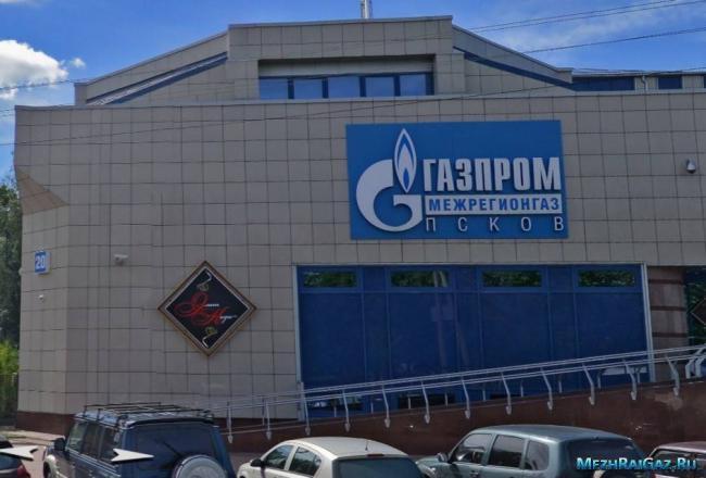 gazprom-mezhregiongaz-pskov-1.jpg