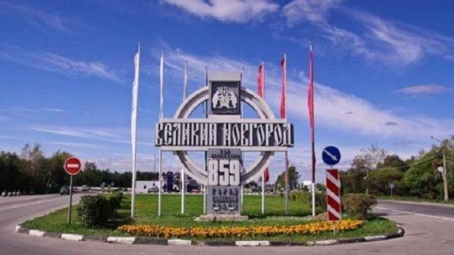 gazprom-mezhregiongaz-velikij-novgorod-678x381.jpg