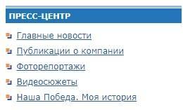 gazprom-mezhregiongaz-velikij-novgorod-4.jpg