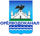 ОрелВодоканал-логотип.png