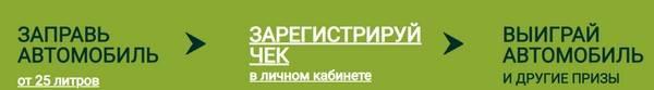 usloviya-8.jpg