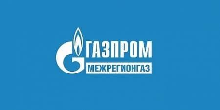 mezhregiongaz-nizhniy-novgorod.jpg