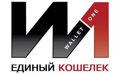 edinyy_koshelek_wallet_one.jpg