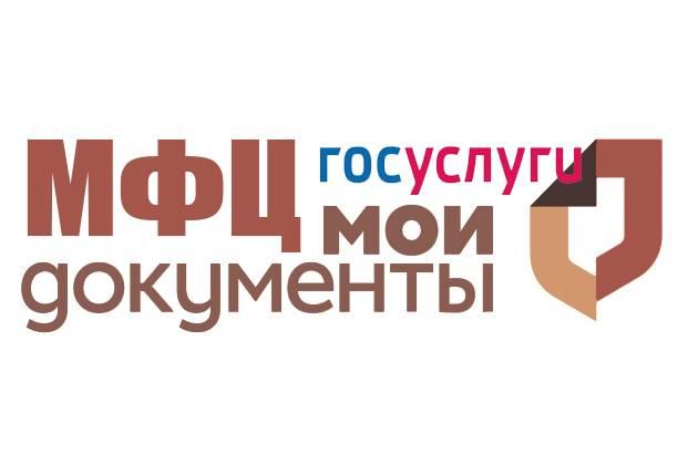 lichnyy-kabinet-gosuslugi-zapis-v-mfts.jpg