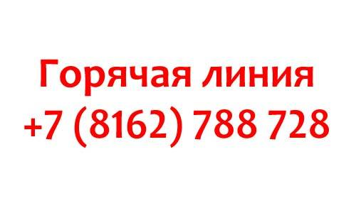 Kontakty-Novgorod-Telekom.jpg