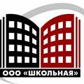 ООО-ШКОЛЬНАЯ-лого.png