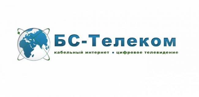 bs-telekom-1.jpg