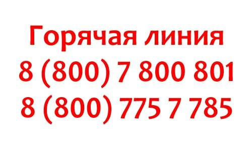 Kontakty-K-Telekom.jpg