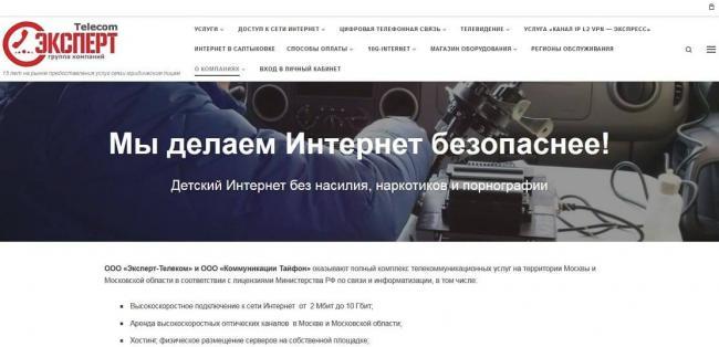 exnet3.jpg