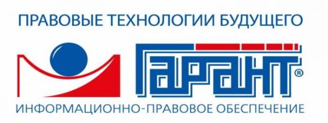 logo-2-30.jpg