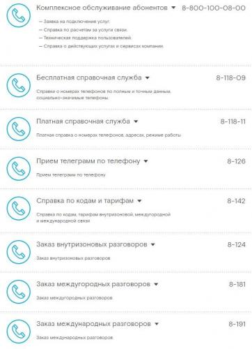 Screenshot_12.jpg