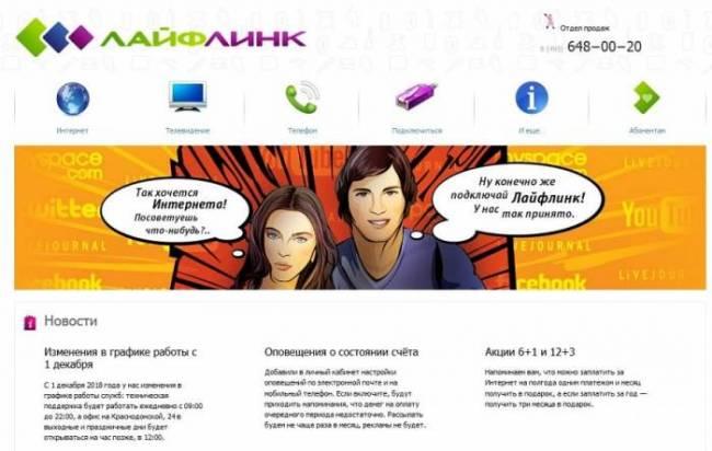 lifelink3.jpg