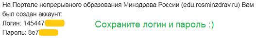 Bezymyannyj-14.png
