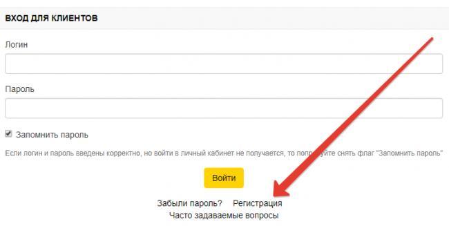 lichnyy-kabinet-rn-kart-4.png