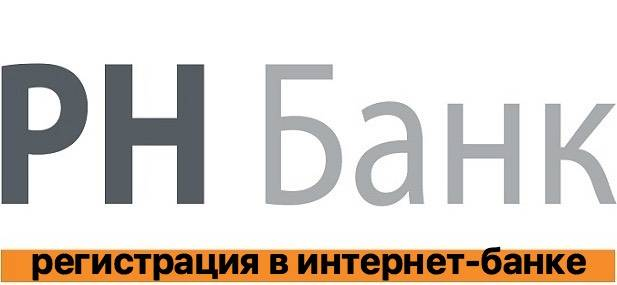 rn-bank-lk.jpg