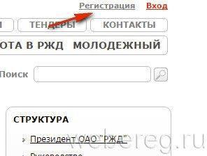 rzd-ru-1-296x224.jpg