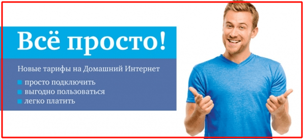 word-image-21.png