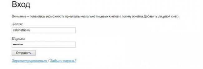 1527001466_megregiongaz-volgograd-vhod.jpg