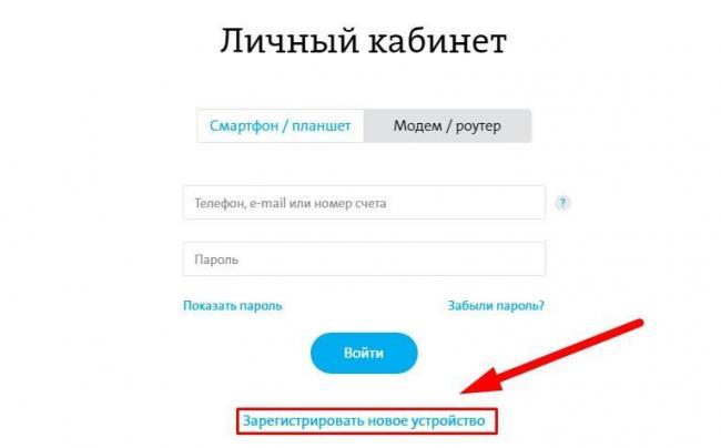registraciya-1.jpg