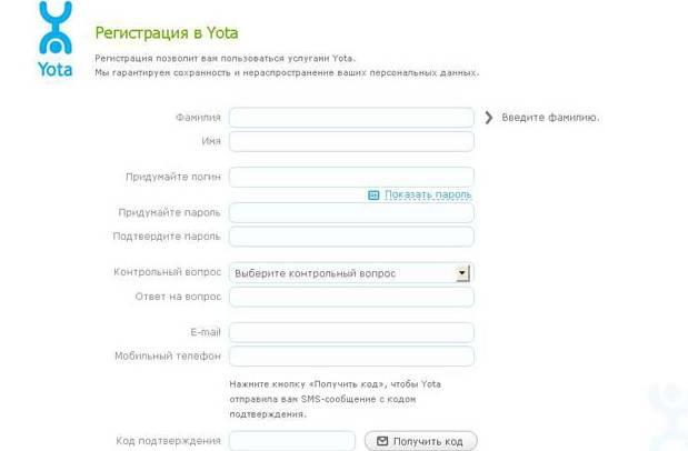 lichnyj-kabinet-yota-6.jpg