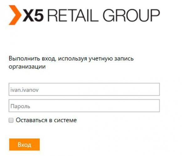 x5-2.jpg