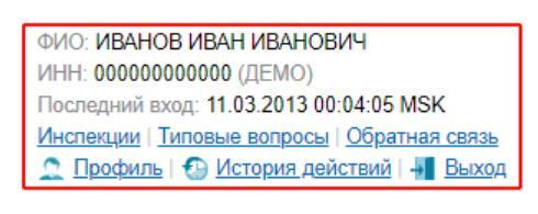 c-users-user-desktop-fns-9-jpg.jpeg