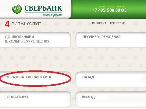 sberbank_4.jpg