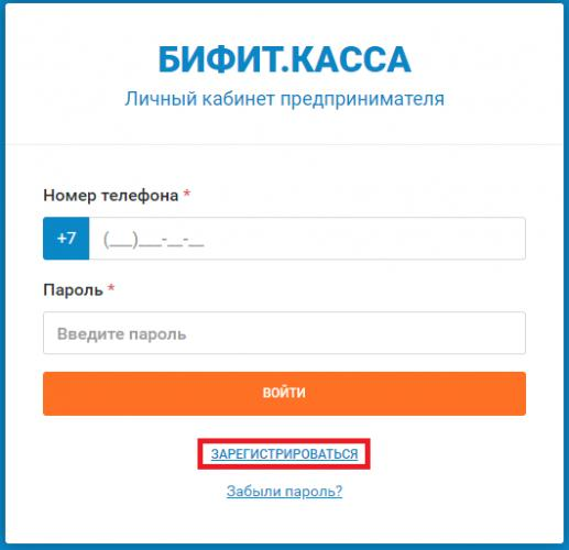 autorization.png?231ef0b81529d4732a542cfe89a46bfb