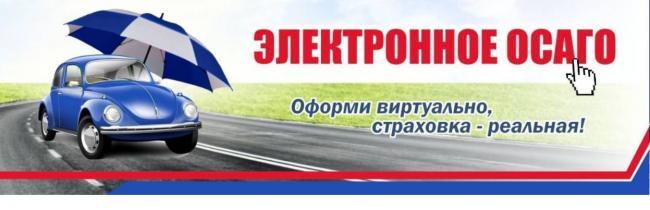 Стерх страховая компания официальный сайт личный кабинет