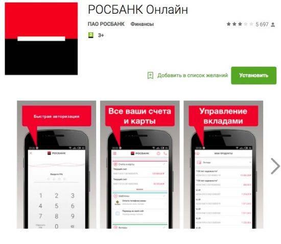 rosban-oklckb-6-550x479.jpg