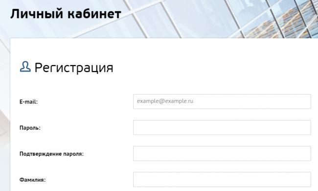 registraciya-v-lichnom-kabonete-sogaz.png