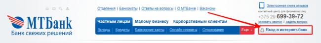 c-users-user-desktop-v-rabote-vizarsin-untitled-p.png